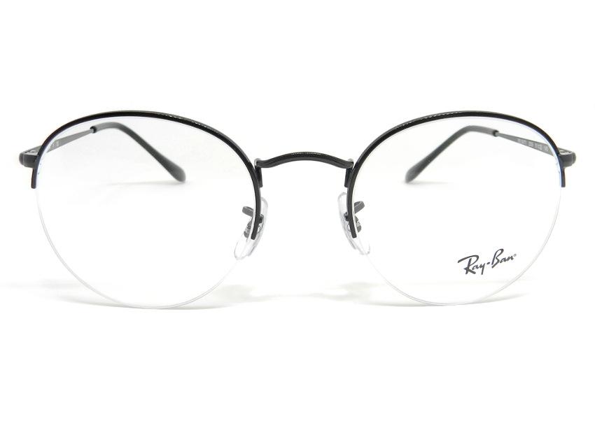 Óculos de Grau Fio de Nylon